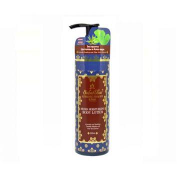 Sabai Thai Aroma Moisturizing Body Lotion Jasmine 200ml - SBT-008
