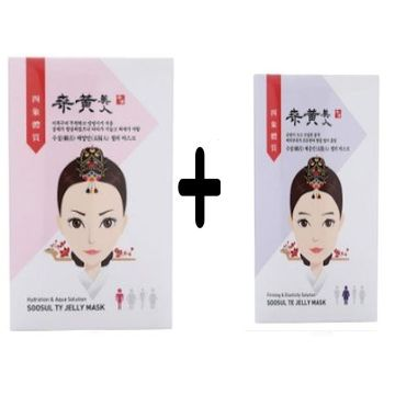Soosul SY Jelly Mask - Soothing And Relaxing Solution - 35ml/1.18 oz + Soosul TE Firiming & Elasticity Solution Jelly Sheet Mask - 1.18floz