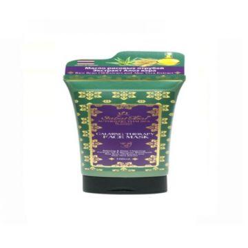Sabai Thai Calming Therapy Face Mask Rice Milk 100ml - SBT-012