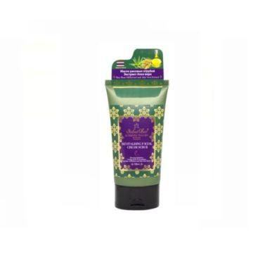 Sabai Thai Revitalizing Facial Cream Scrub Rice Milk 100ml - SBT-014