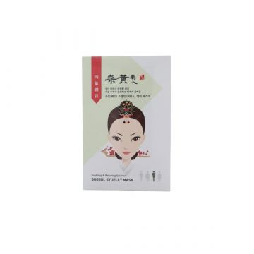 Soosul SY Jelly Mask - Soothing And Relaxing Solution - 35ml/1.18 oz